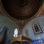 Travelogue: Topkapi Palace in Istanbul