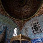 Carnet de voyage: Le palais de Topkapi à Istanbul
